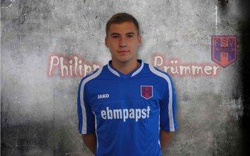 Philipp Prümmer